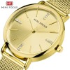 Megir Mini Focus Mesh Gold-013